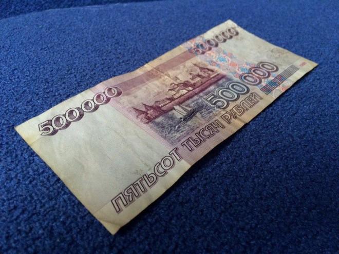 500 000 рублей 1995 года: редкая купюра ценится антикварами на вес золота 500 000 рублей 1995 года