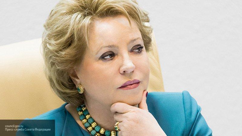 Матвиенко высоко оценила работу Совета Федерации в весеннюю сессию