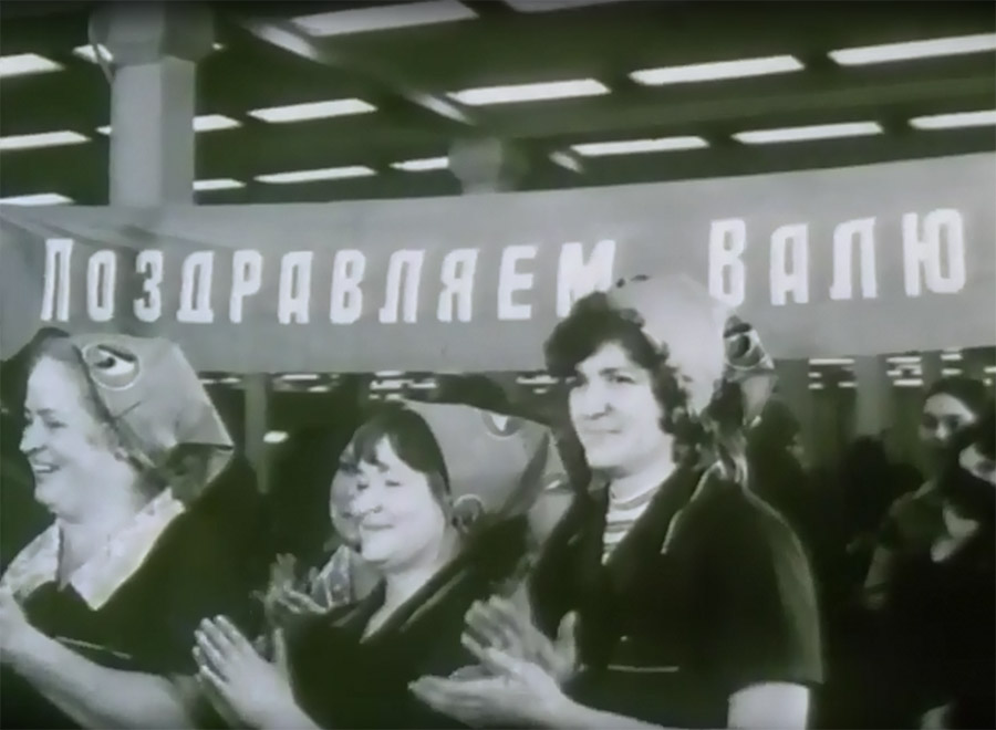 Страшный СССР в запрещённом фильме.