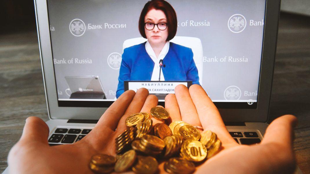 Эльвира Сахипзадовна, граждане требуют выплат, чтобы выжить! коронавирус,Набиуллина,россияне,экономика