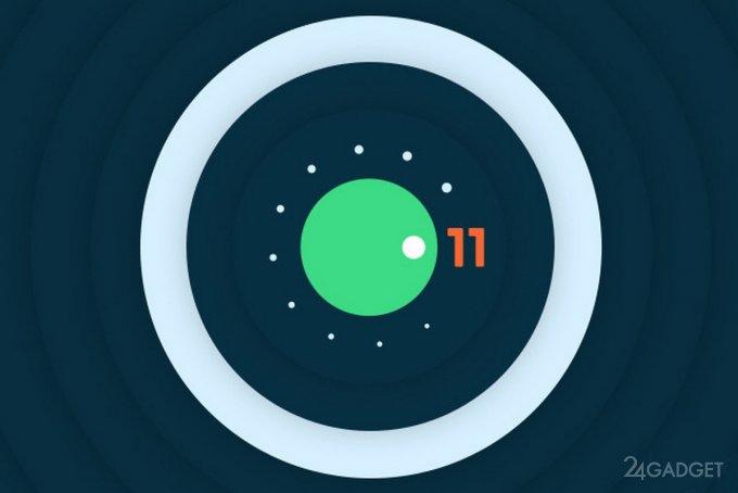 Смартфоны под Android 11 теперь обязаны поддерживать «бесшовное обновление» гаджеты,мобильные телефоны,смартфоны,телефоны,техника,технологии,электроника