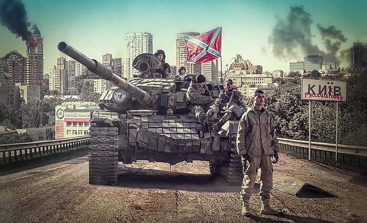 В Москве растёт уверенность: Киев встретит русские танки с цветами