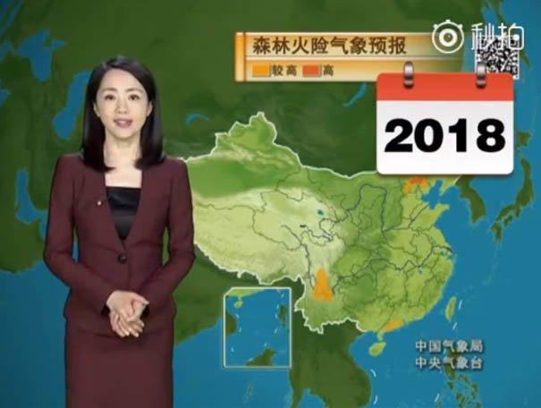 Китайская телеведущая уже 22 года ведёт прогноз погоды, и ни капли не постарела ведущая, до и после, нестареющие люди, сравнение, телеведущая, телевизор, тогда и сейчас, фото