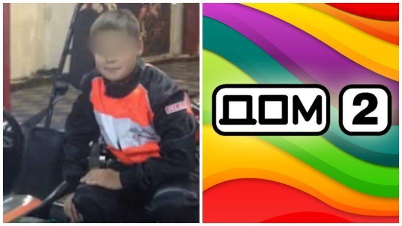 """12-летний школьник на сутки остановил съемки """"Дом-2"""""""