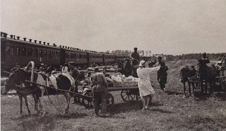 Как военно-санитарные поезда…