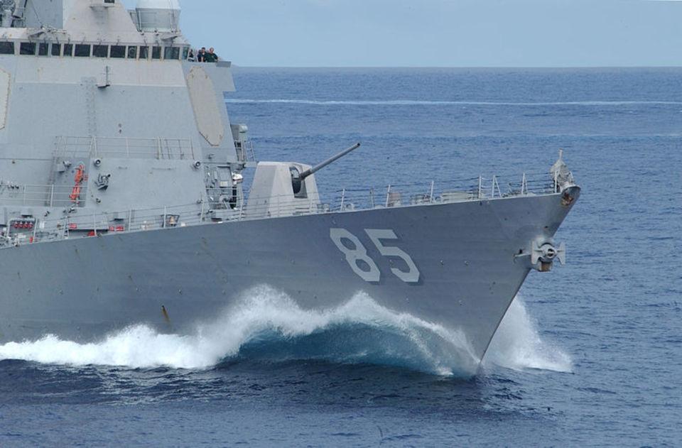США припугнули Россию эсминц…