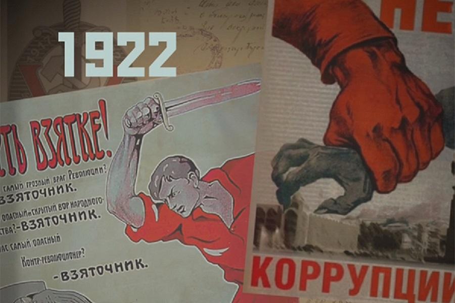 Фигура Дзержинского— символ выздоровления государства