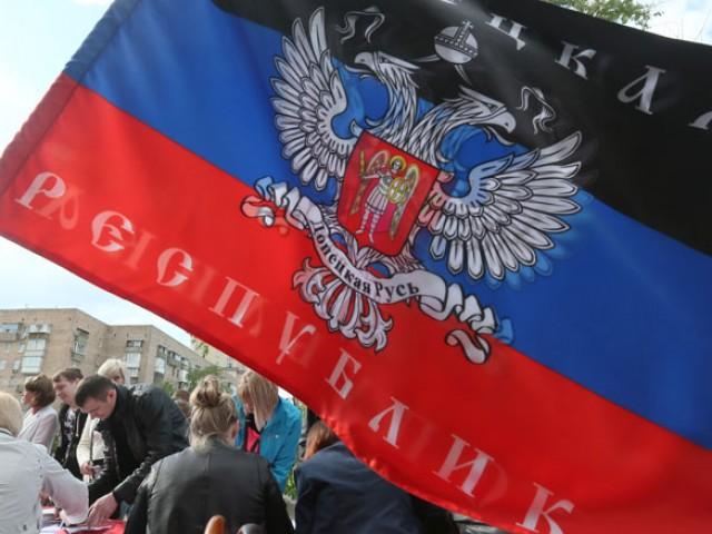 В ДНР выдвинули ультиматум Украине