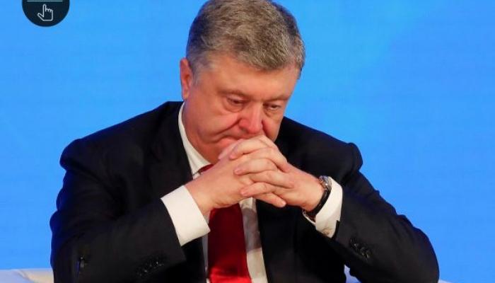 Порошенко отвлекает украинце…
