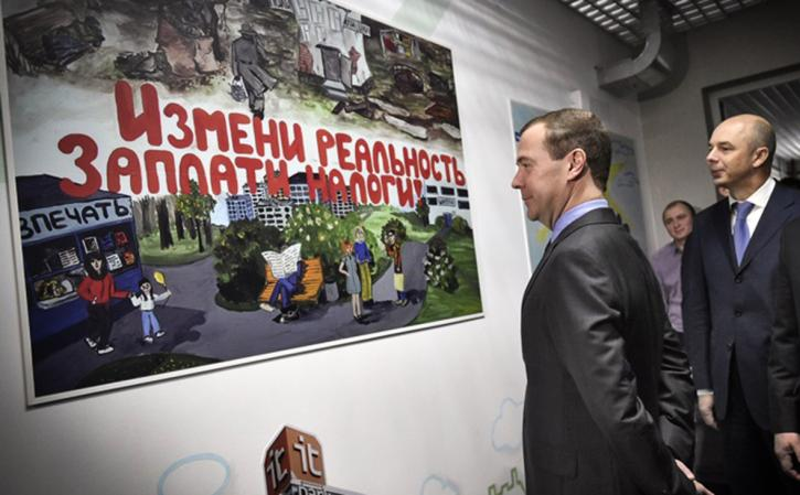 Россияне заплатят: Госдума о…
