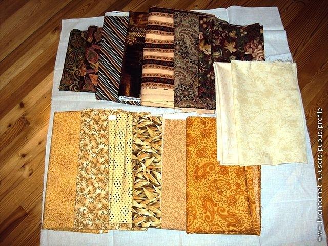 Берем несколько тканей темных оттенков ( у меня 7) и светлых оттенков (6) и одну-две совсем светлой ткани - будем называть ее белой (на самом деле она кремовая)