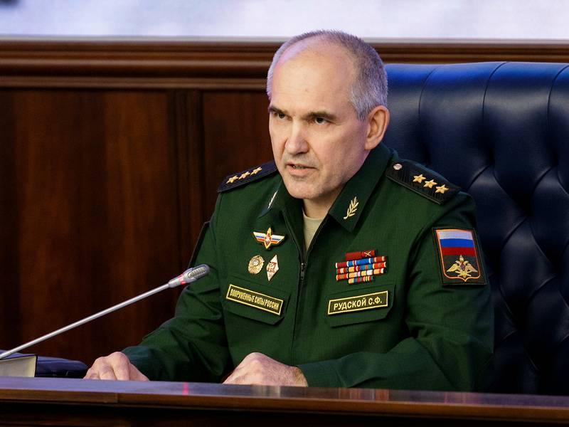 Генштаб РФ: США готовятся к …
