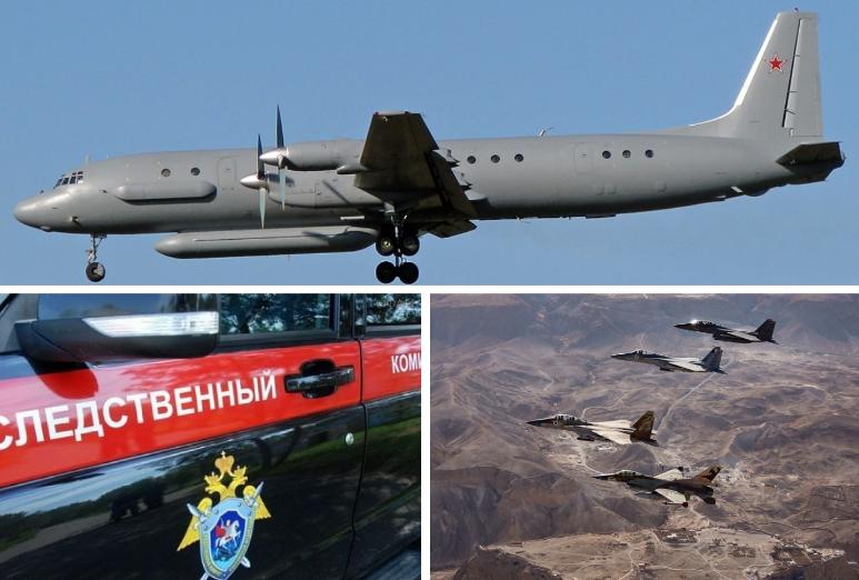 Минобороны РФ опубликует поминутную хронологию катастрофы Ил-20 в Сирии в воскресенье
