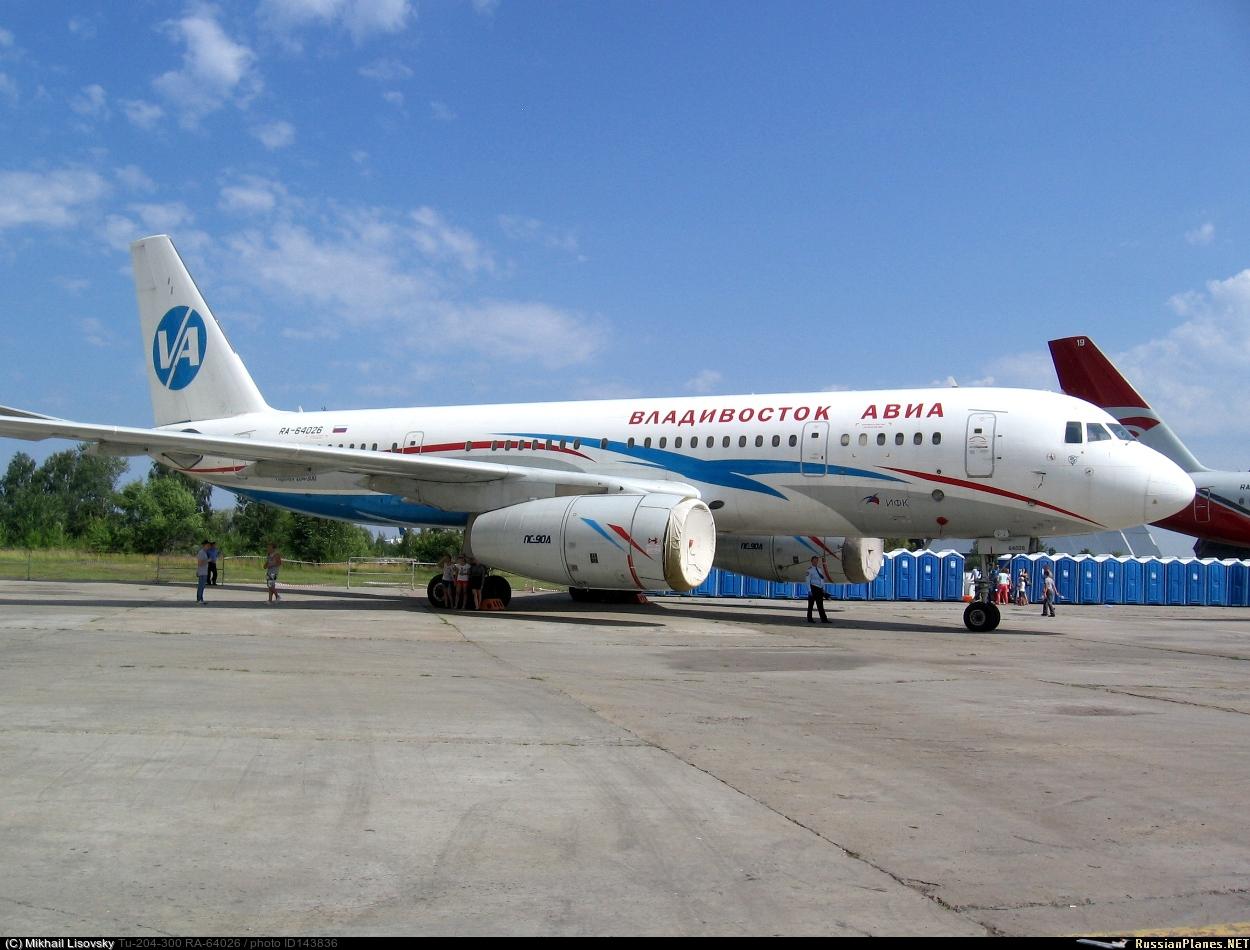 МВД России приобретает самолет Ту-204-300