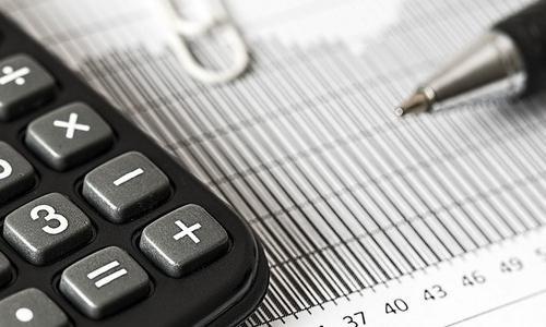 Калькулятор повышения пенсио…
