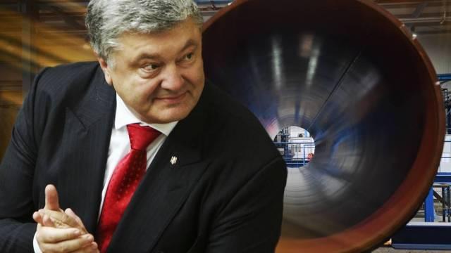 Труба Порошенко: Последняя п…