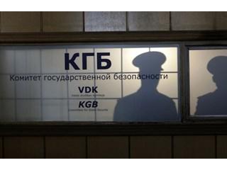 Почему Латвия боится обнародования архивов КГБ