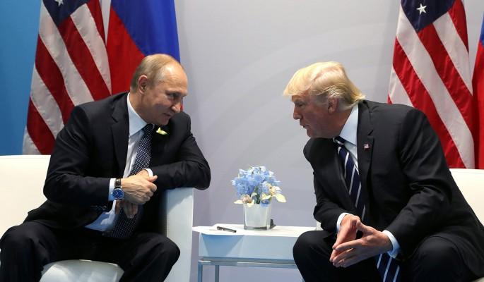 Трамп показал Путину свое пл…