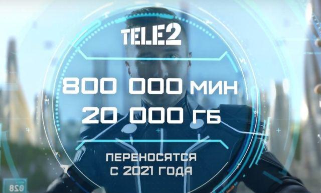Операторы: 2021 год обещает быть нескучным