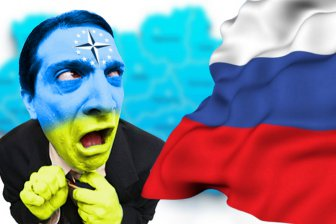 Украина, определись: нападае…