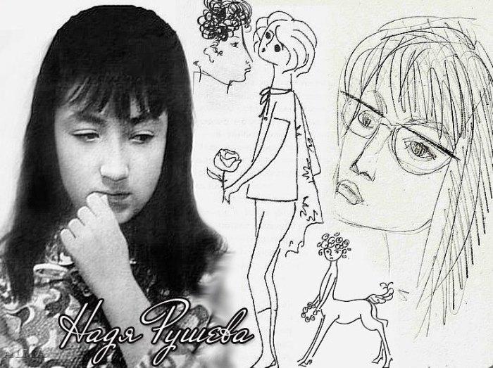 Вечно живущая: недорисованная история 17-летней художницы Нади Рушевой