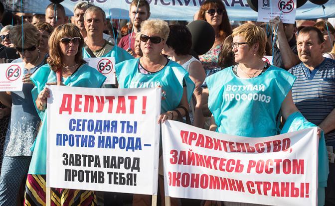 Пенсионная реформа: Медведев…