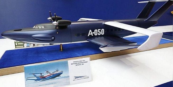 Popular Mechanics: российский «летающий монстр» пригодится любой армии мира