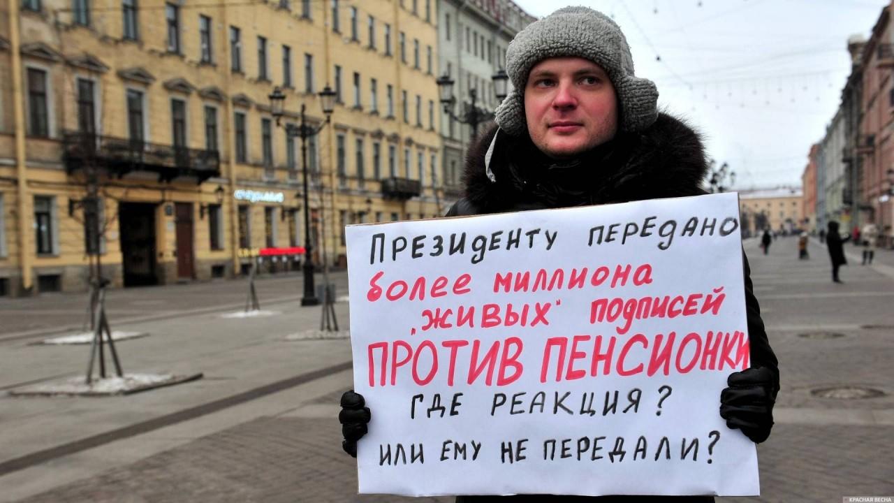 Жители СПб — власти: пенсион…