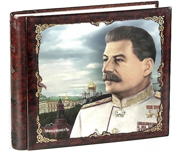 Несколько рассказов о Сталине 6