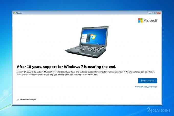 Microsoft прекращает поддержку Windows 7 и Windows 8 microsoft,windows,windows 7,windows 8