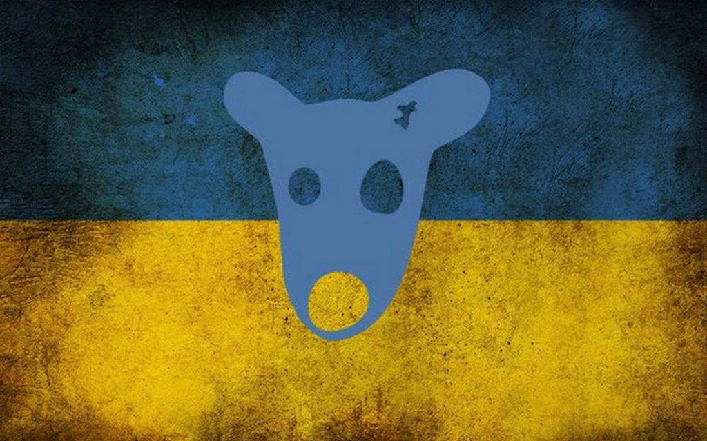 Украина самозабанилась. Александр Зубченко