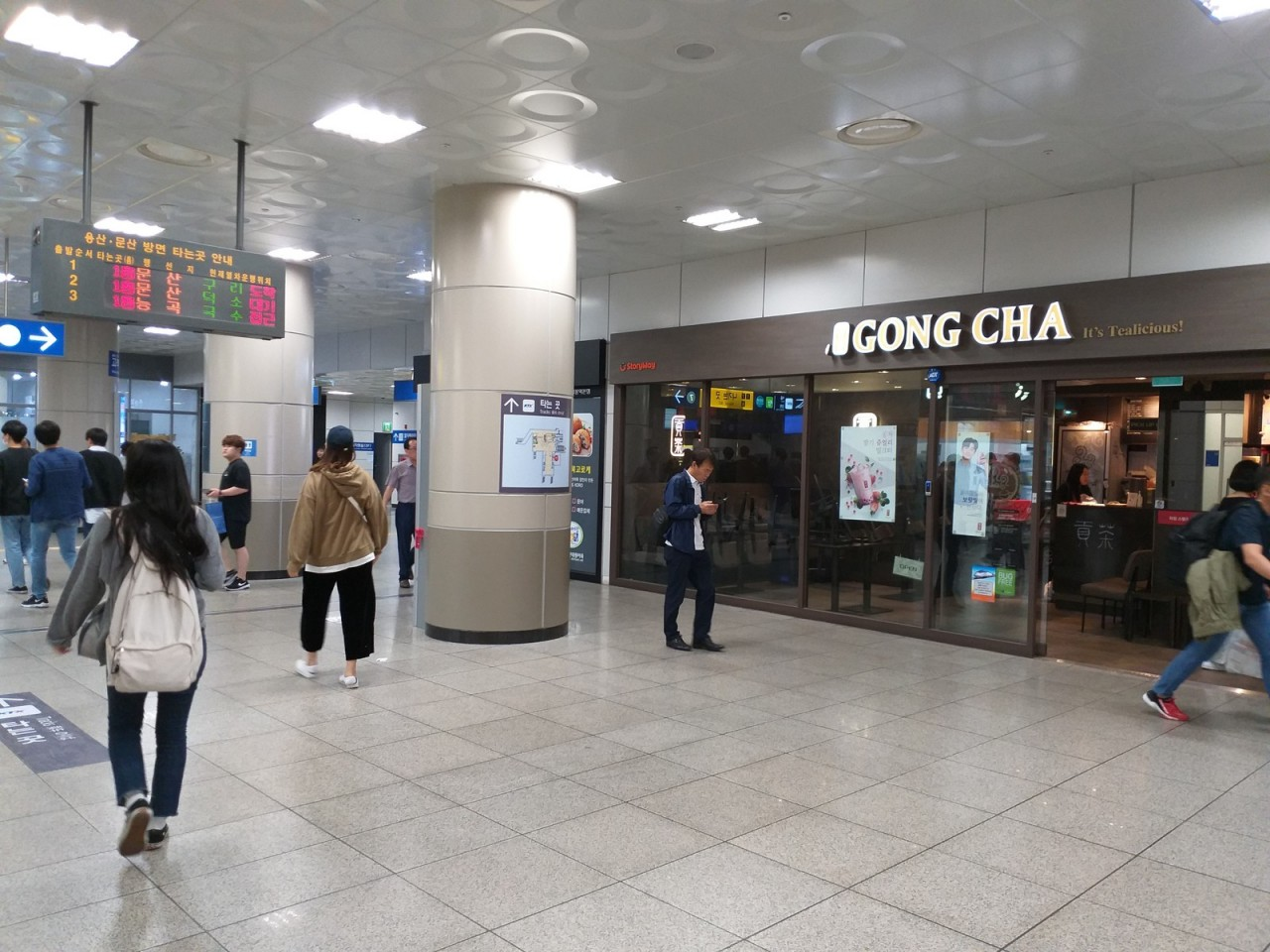 Устройство метро в Южной Корее