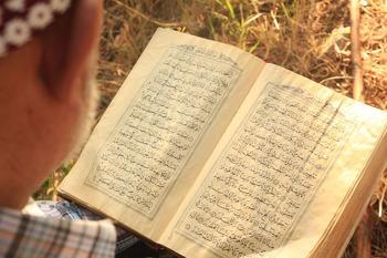 В Башкирии семья десятки  лет принимала Уголовный кодекс за Коран