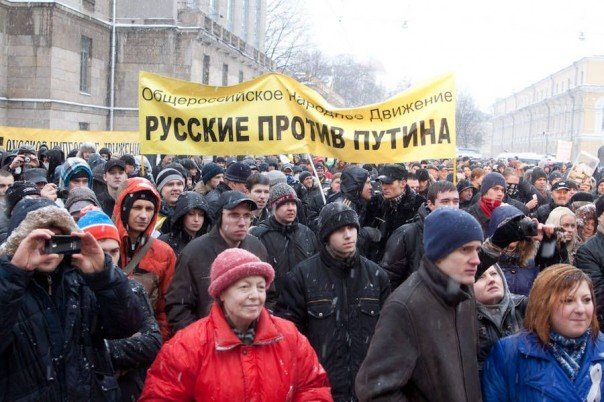 Голосуйте против Путина!