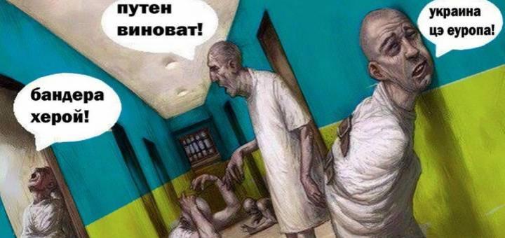 Россия добровольно отдаст Ук…