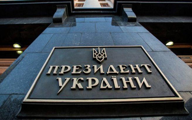 Отказ от «Большого договора» – провокация Порошенко
