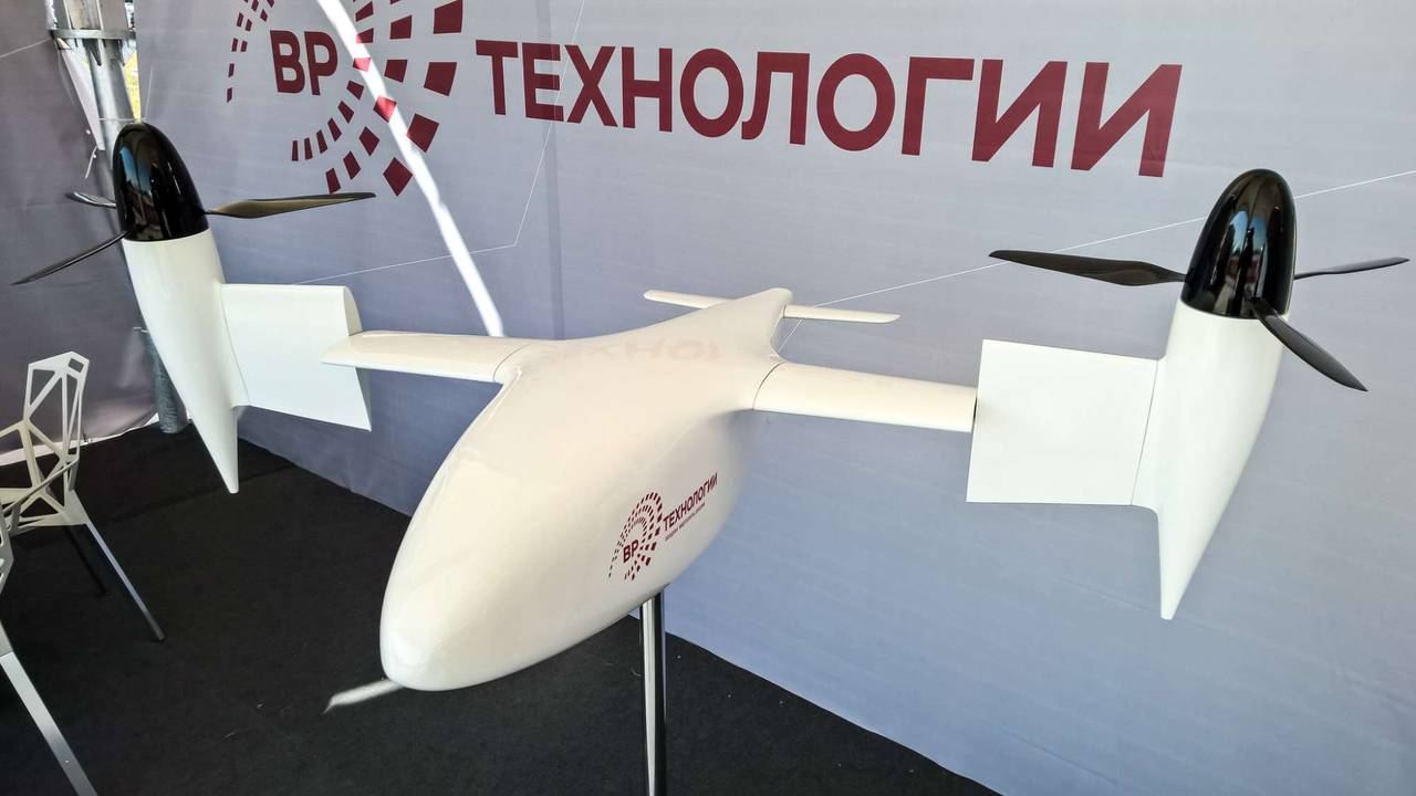Полный провал: почему в России не полетит первый пассажирский дрон