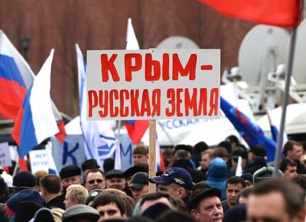 «Выстрел себе в голову»: на Украине призвали отказаться от Донбасса и Крыма