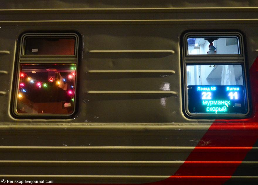 Новый год в поезде: Всё не так, как вы думали