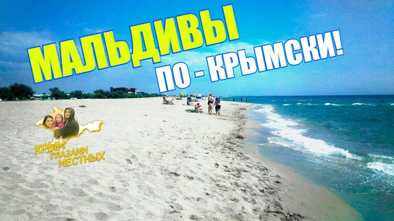Нереальный пляж и чистое море! отдых,отпуск