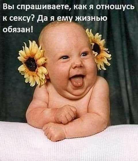 Вот тебе и подстава)))