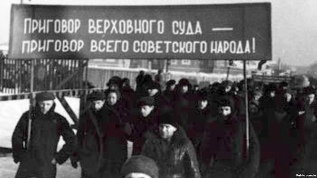 """Сбор средств на """"Исторические материалы"""""""