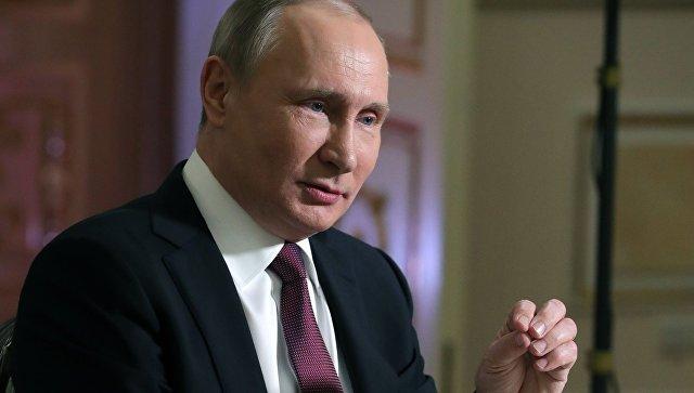 Путин рассказал об отношении Трампа к нему