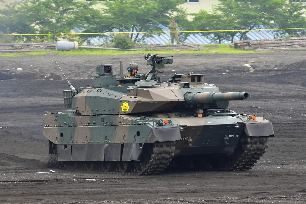 Тип 10, Япония (T.Goto)