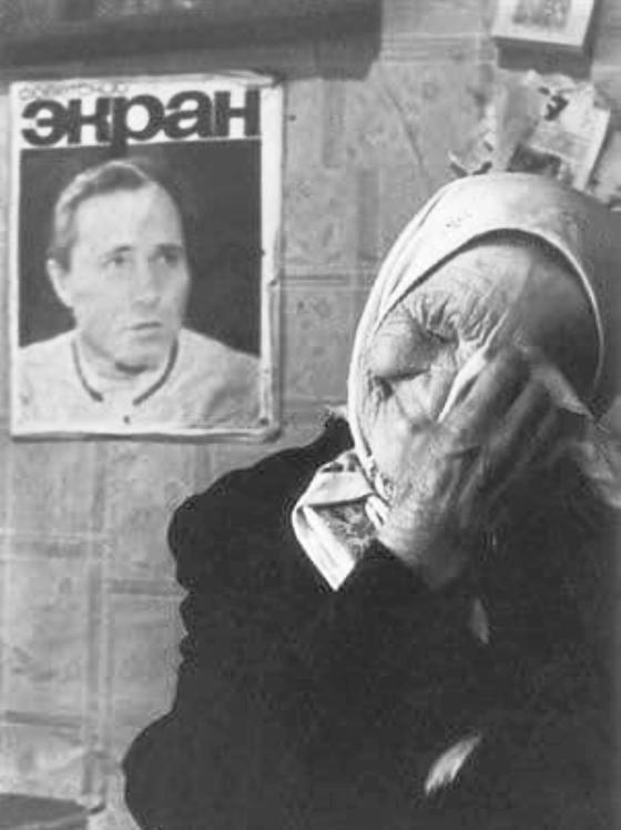 """На этом уникальном снимке Ефимия Быстрова. Это она «сыграла» роль старушки Куделихи, из фильма """"Калина красная"""" женщины,интересное"""
