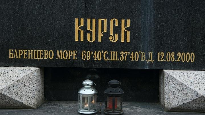 «Ну ее к черту, эту надежду»: Трагедия «Курска» 19 лет спустя