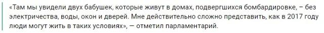 Предупреждение ополчения по Мариуполю; политический прорыв ДНР