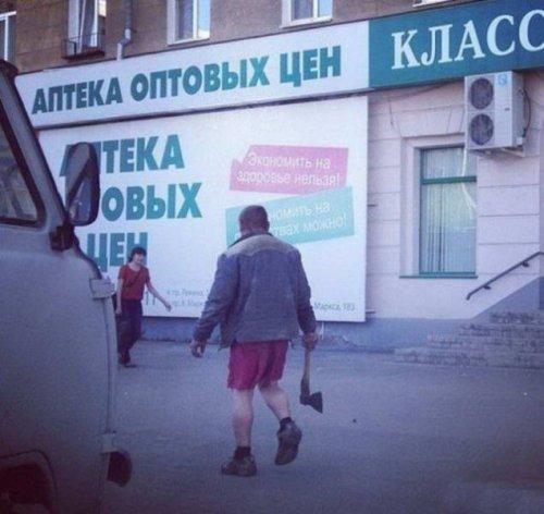 Где-то в России mir-interes.info