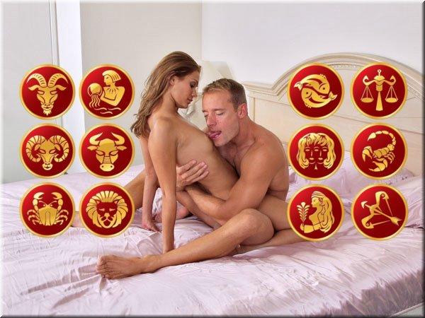 Что в сексе любят мужчины всех знаков Зодиака