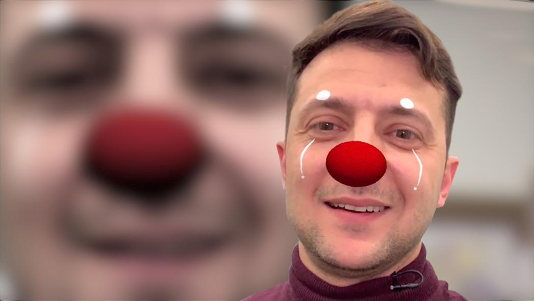 Если на Украине клоунада с избранием Зеленского, то в России что?